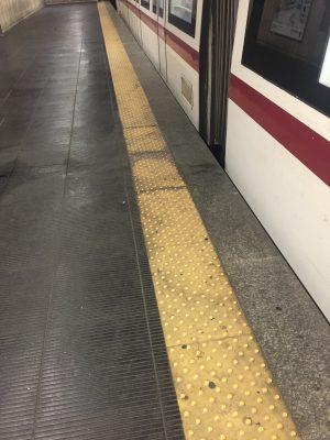 פי וי סי תעשייתי ברכבת התחתית
